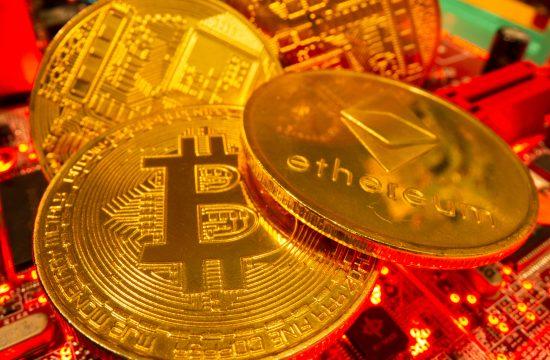 Ethereum in Bitcoin