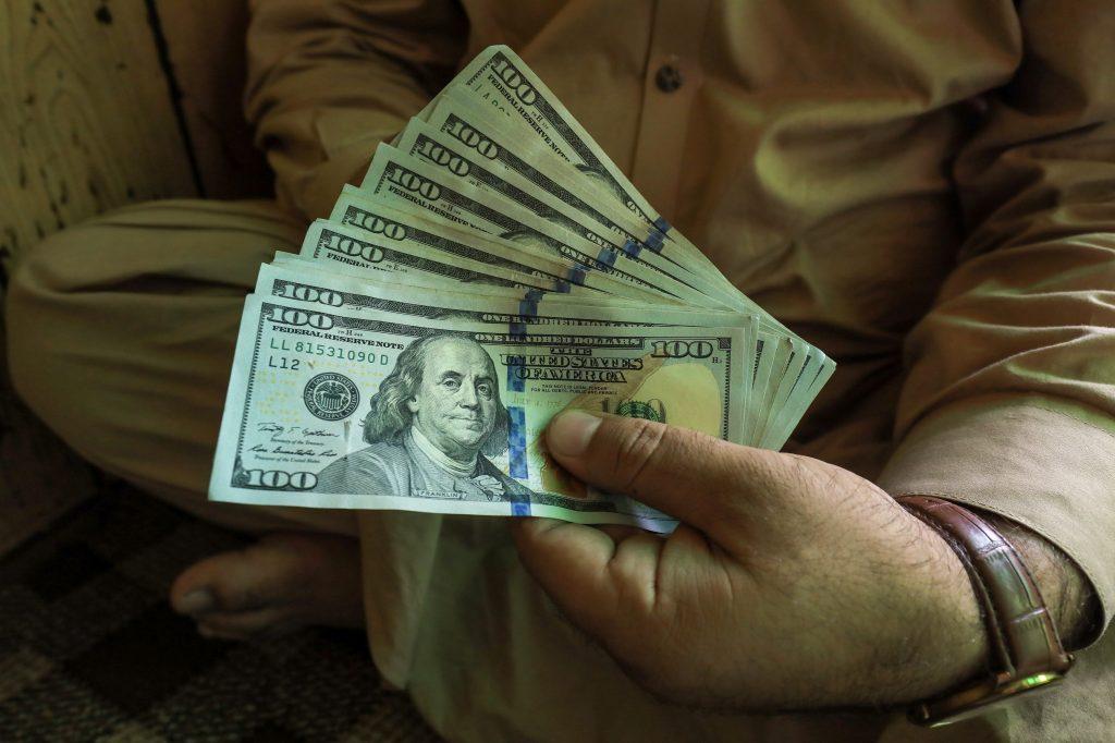 Afganistanski denar