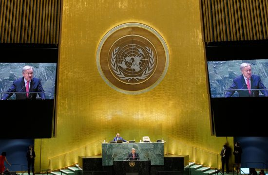 zasedanje generalne skupščine združenih narodov zn