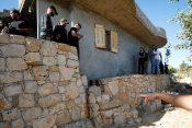 Izraelska vojska ubila štiri Palestince