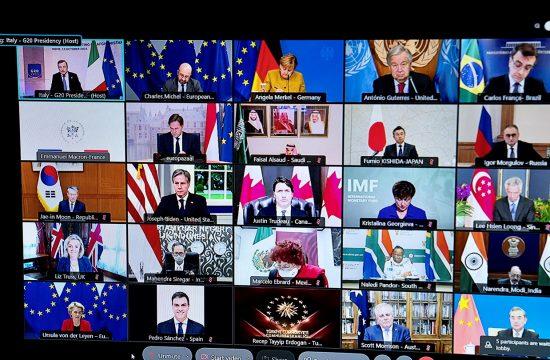 Zasedanje skupine G20 na temo Afganistana