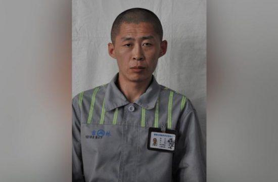 Džu Šiandžian